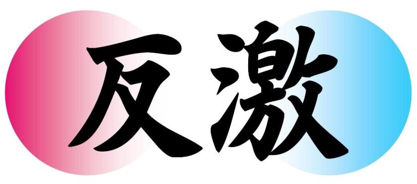 グランドファイナリスト戦・プレイヤー紹介!